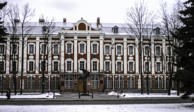 3rd St. Petersburg State University (Russia)