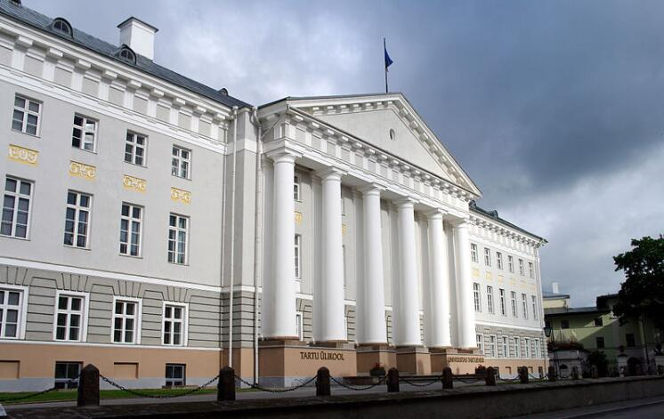7th University of Tartu (Estonia)