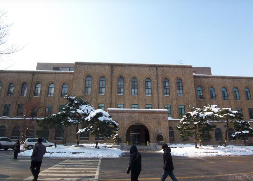 Seoul National University Medical School